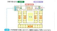 map-hidamari.jpg