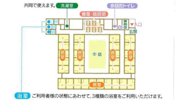 http://furusatohome.com/images/map-hidamari.jpg