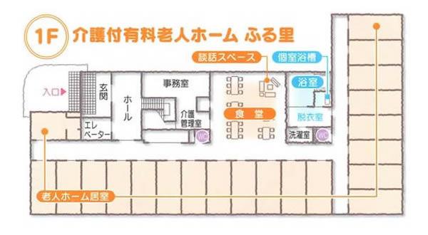 http://furusatohome.com/images/map-kannai1f.jpg
