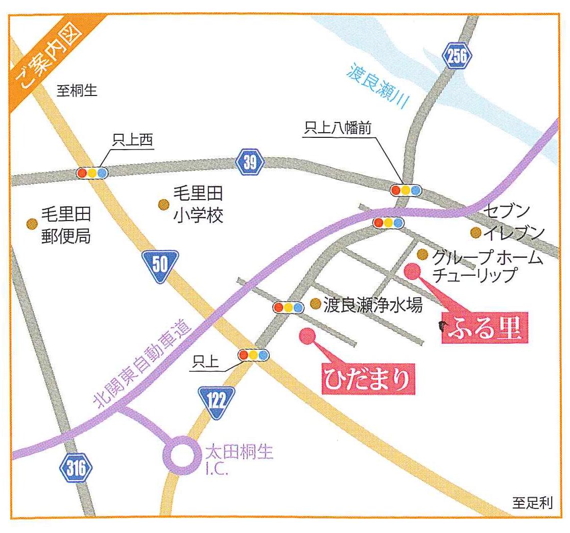 map_hodamari.png